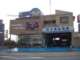 熊本市三島自動車様外壁改修・車庫増設工事