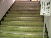 熊本駅改修工事